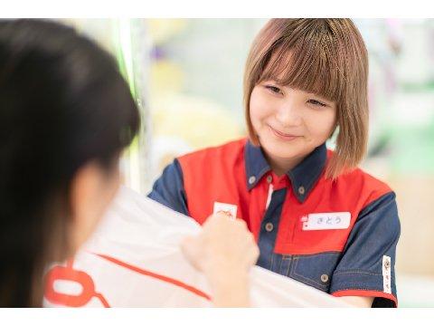 タイトーステーション 錦糸町楽天地店